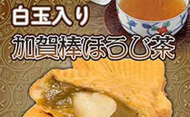 季節のたい焼き季節のたい焼き『冷やしたい焼き』『ずんだあん』『白玉入り加賀棒ほうじ茶』をリリース!