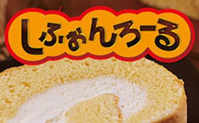 季節のたい焼き季節のたい焼き『冷やしパイ焼・カスタードホイップ』『冷やしパイ焼・チョコ&ホイップ』『広島焼き』、季節限定商品『シャリシャリ小豆』『しふぉんろーる』『しあわせ運ぶ生パウンド』をリリース!