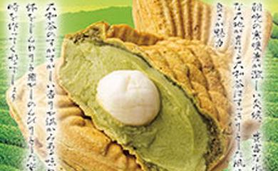 季節のたい焼き季節のたい焼き『さくらもち』『大和茶香る白玉入り大和茶あん』をリリース!